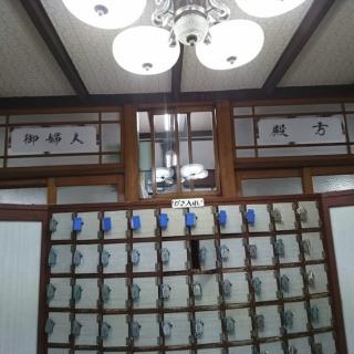 Limited company Mihara-bashi Fuji no yu image4