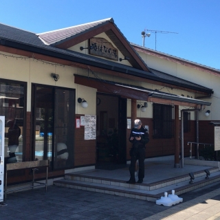 Road Station 椿 Hananoyu image1