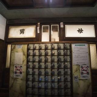 Teikoku image6