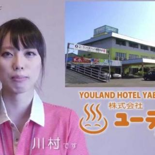 Eurand Hotel Hashihashi image2