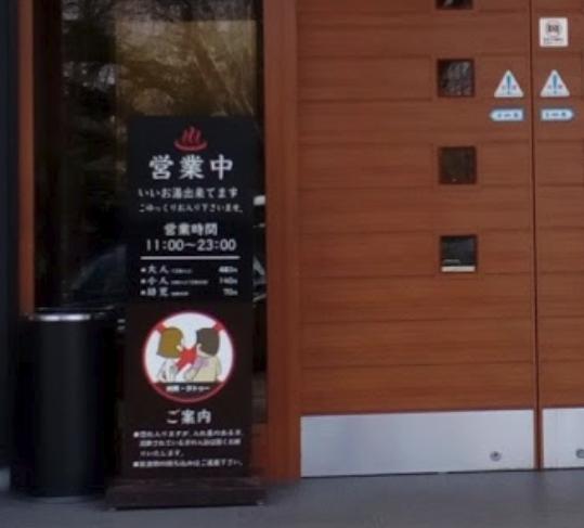 Shirakaba hot spring