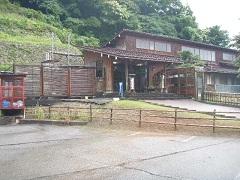 (Himi) Umi Akari Annex Shio no Kotei(Please do not make a mistake because the main buil)