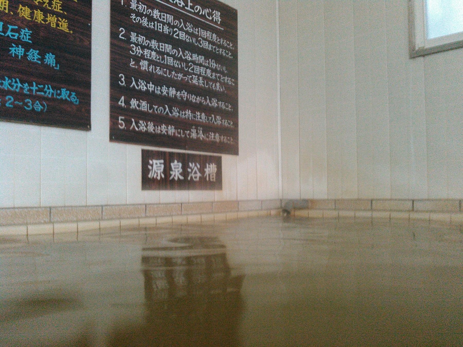 Oga hot spring Tianyu hot spring