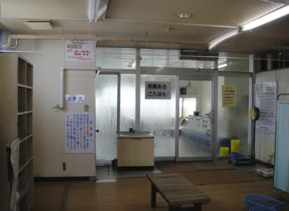 Tomioka Onsen Center