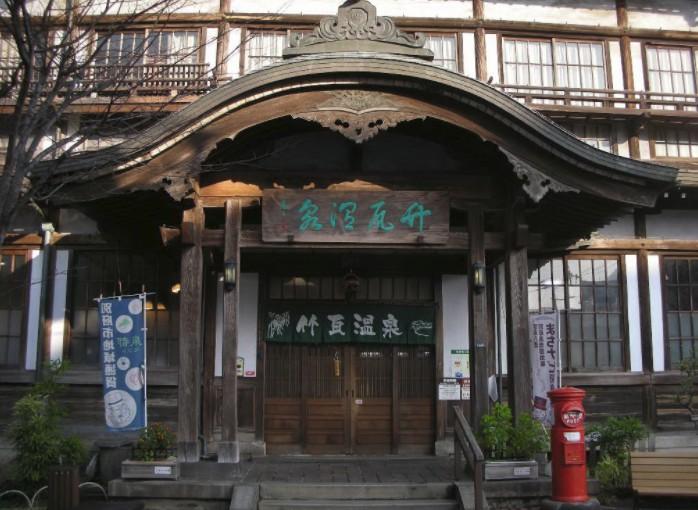 Takegawu hot spring