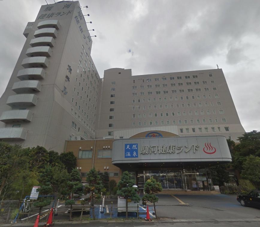クア&ホテル駿河健康ランド