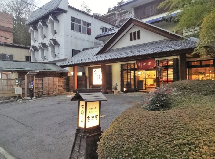 Aomi no yado Aizuya