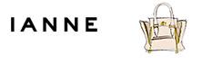 IANNE OnlineのFAQ(よくある質問と回答集)