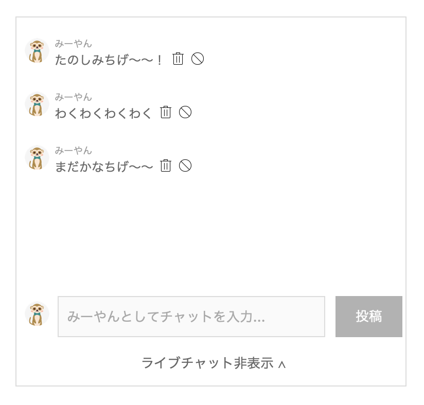 tiget_live_13.png