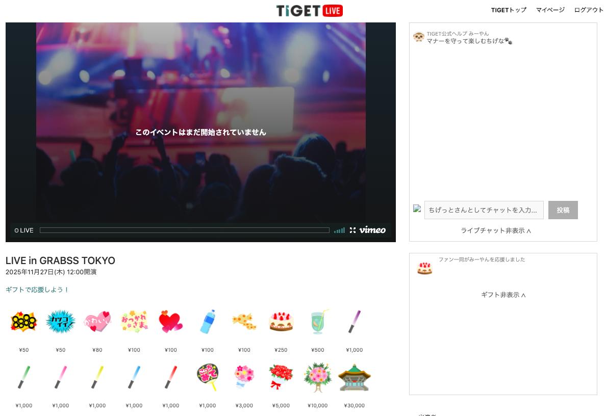 tiget_live_link01.png