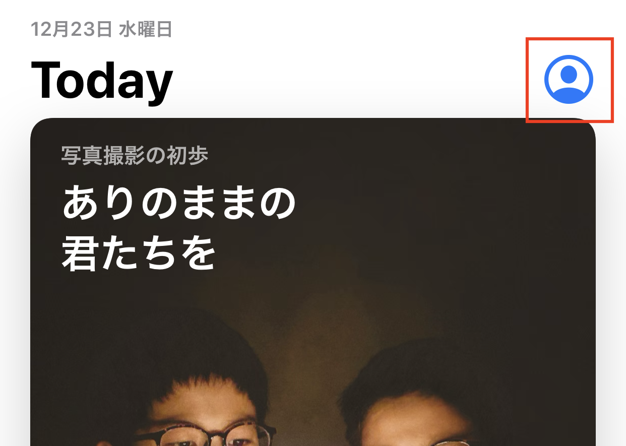 iOS解約2.png