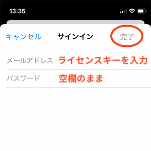 iphone-activation2.png