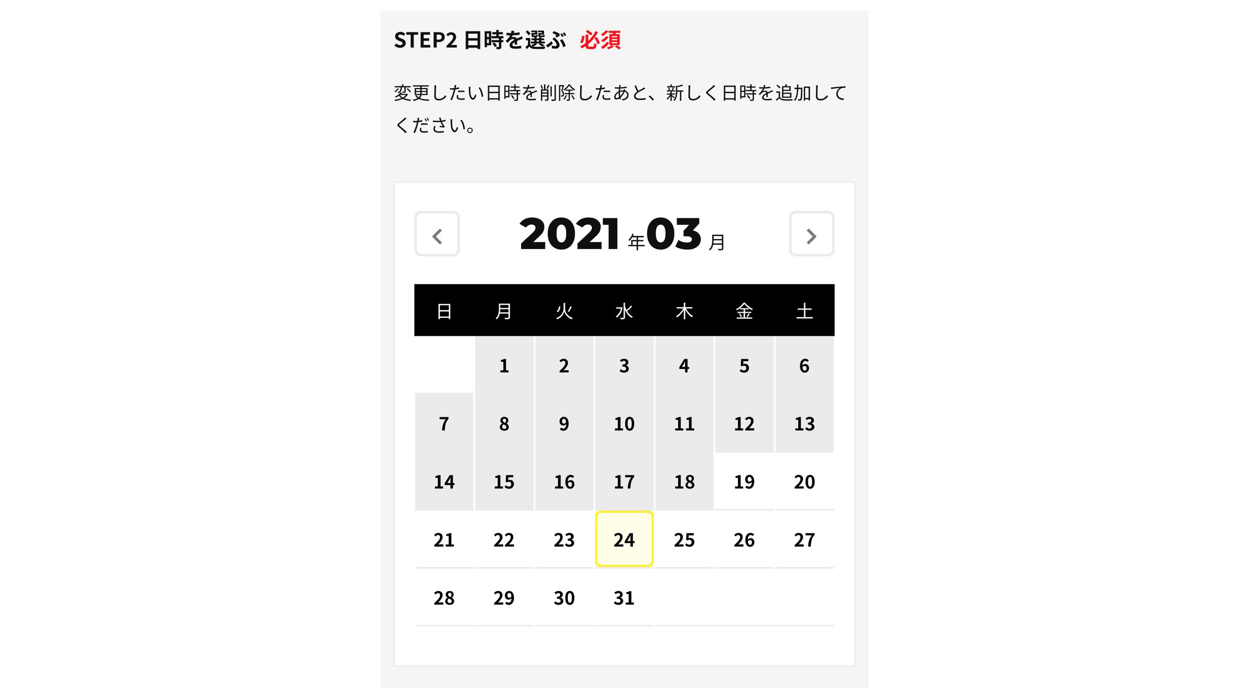 スクリーンショット 2021-03-19 15.52.28.png