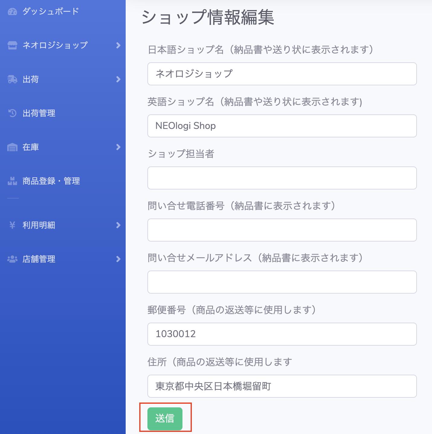 スクリーンショット 2020-06-12 20.10.09.png