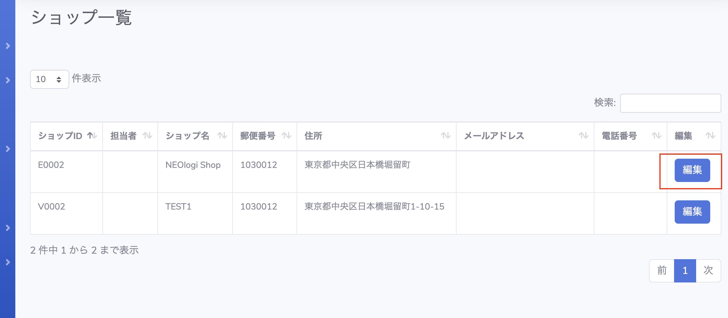 スクリーンショット 2020-06-12 20.08.04.png