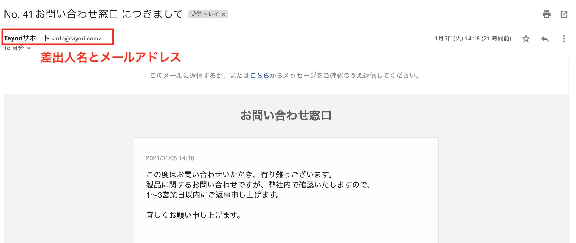 スクリーンショット 2021-01-06 11.37.51.png
