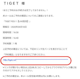 FAQ_comfirm.png