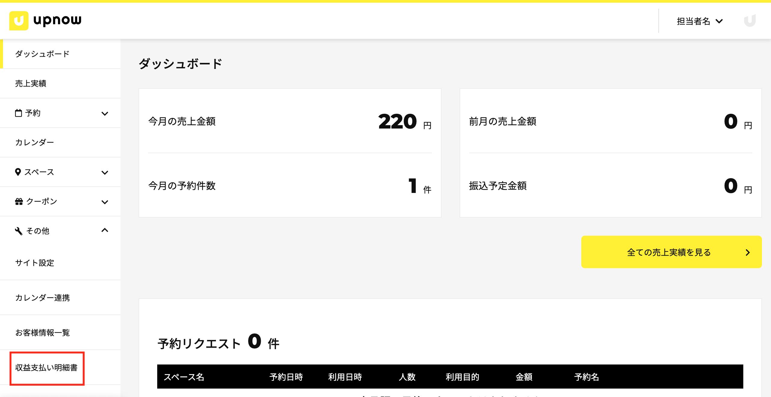 スクリーンショット 2020-04-16 11.16.35.png