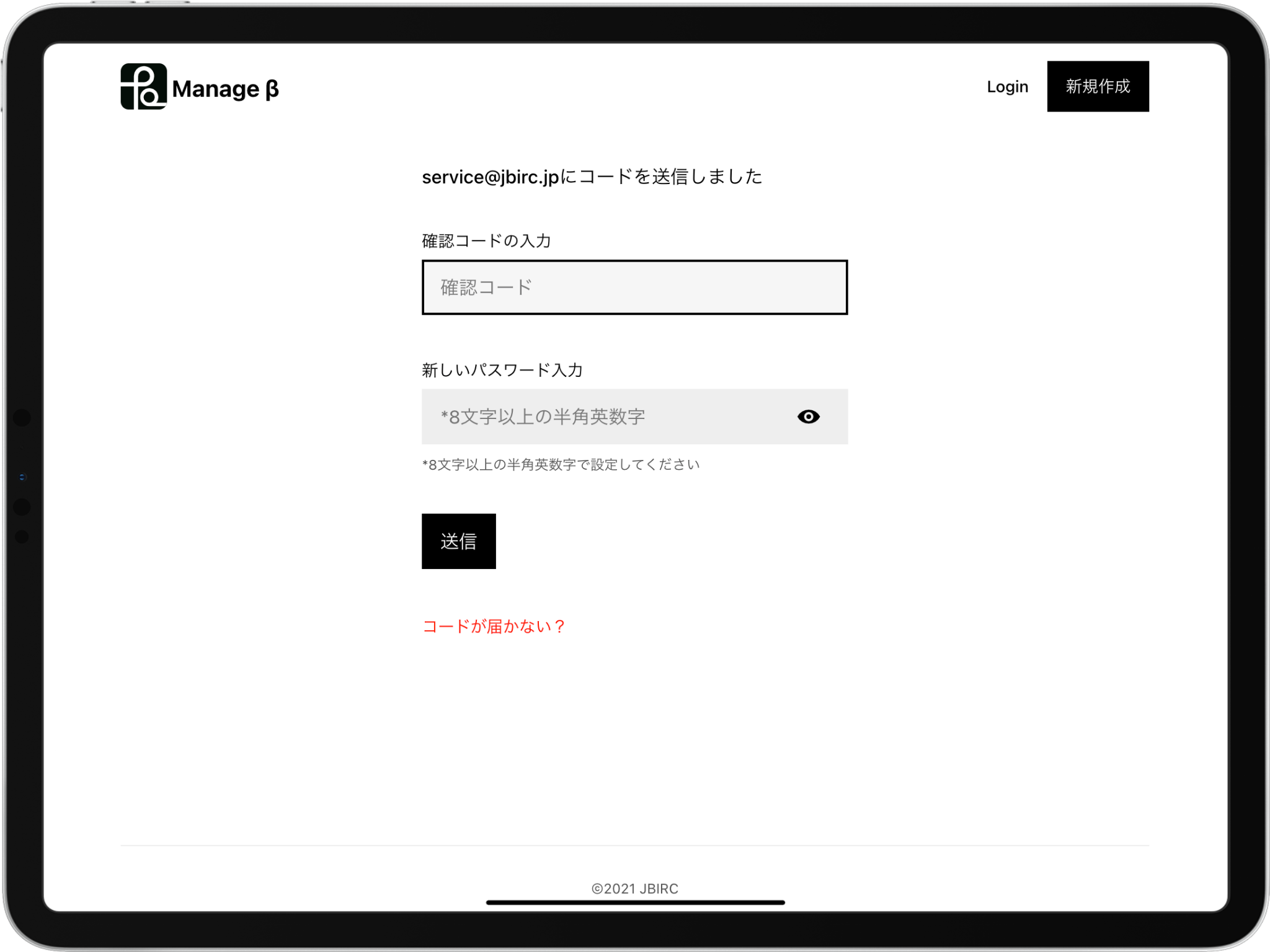 beautyVenueManage-new-pass.png