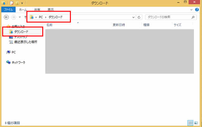 receipt_dl_3.jpg