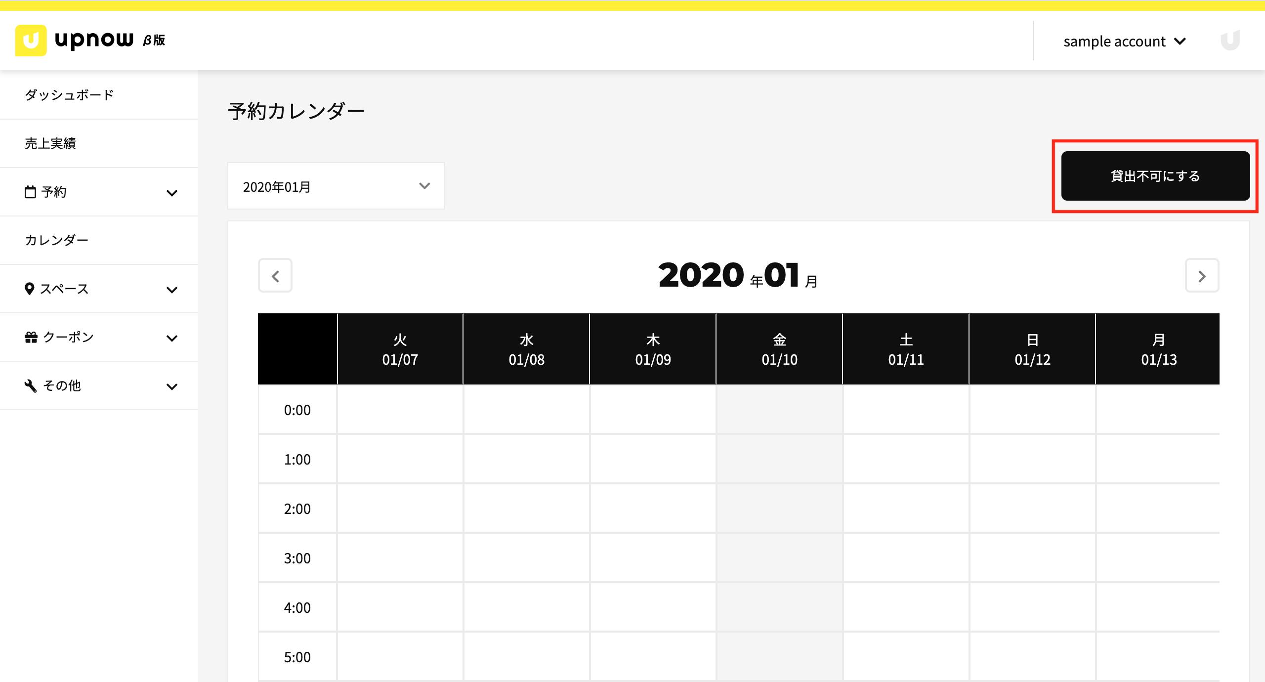 スクリーンショット 2020-01-10 15.14.46.png