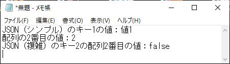 6.13.2-5図.png