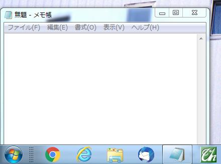 画面移動2.png