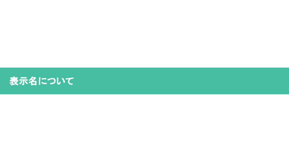 陦ィ遉コ蜷阪↓縺、縺・※10241024_1.jpg