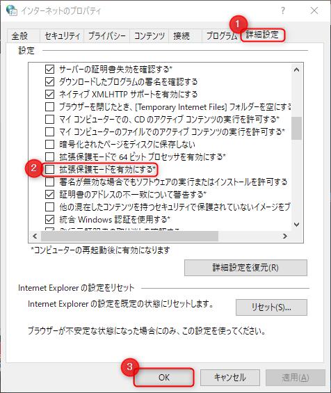 プロパティ詳細.png
