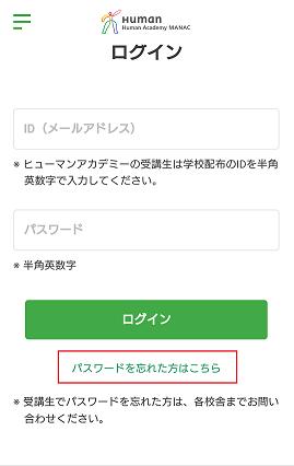 パスワード変更-1.png