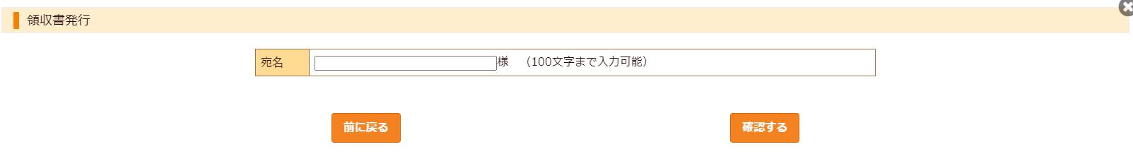 image_2021_7_27 (2).png