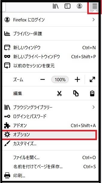 キャッシュクリア方法3.jpg