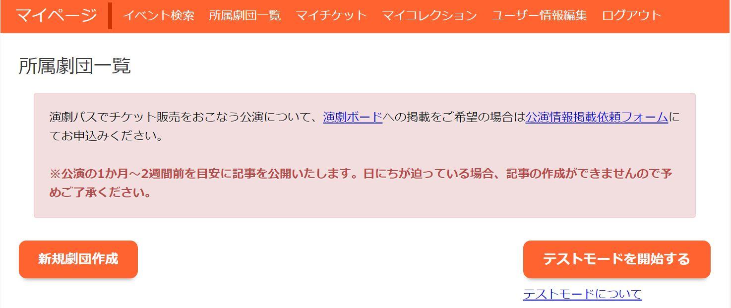 テストモード.JPG