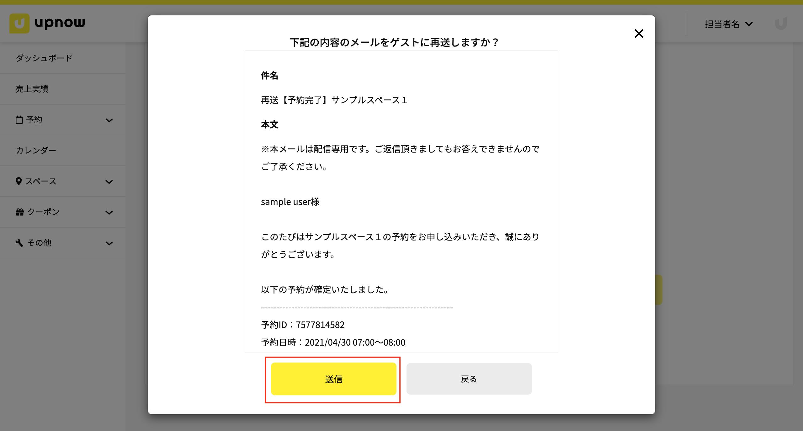 スクリーンショット 2021-03-29 15.27.25.png