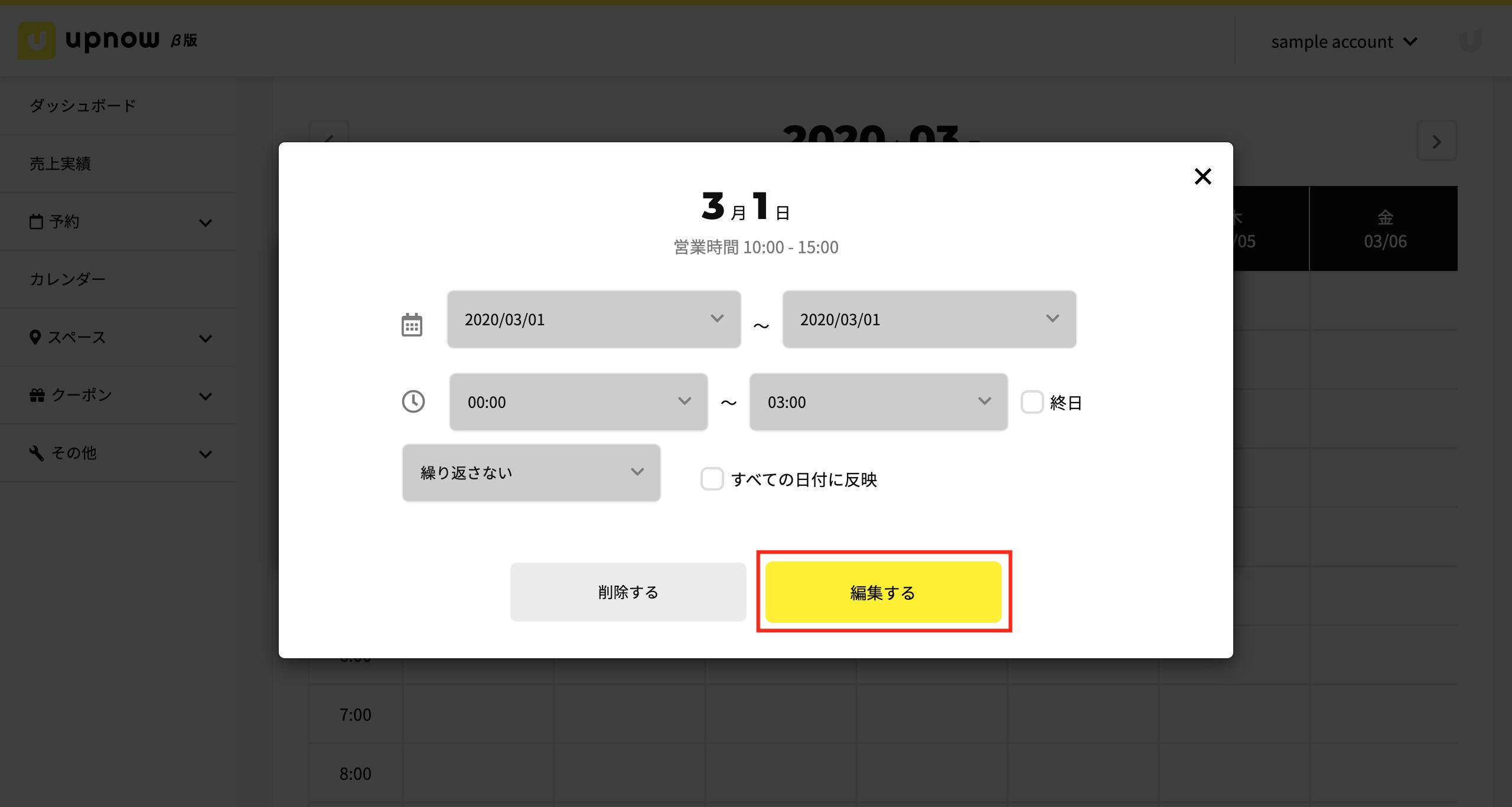 スクリーンショット 2020-01-10 15.39.27.png