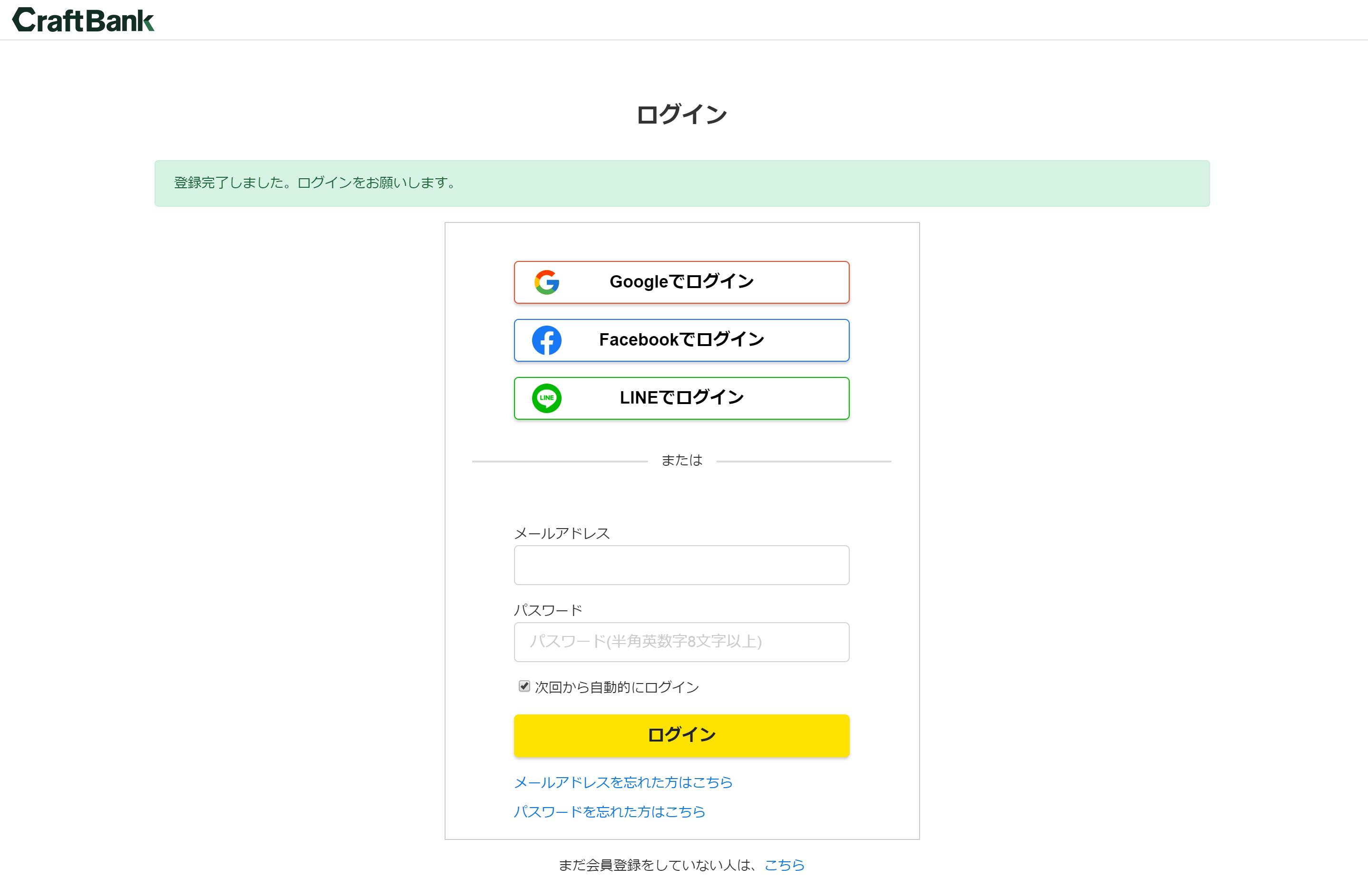 craft-bank.com_login.png