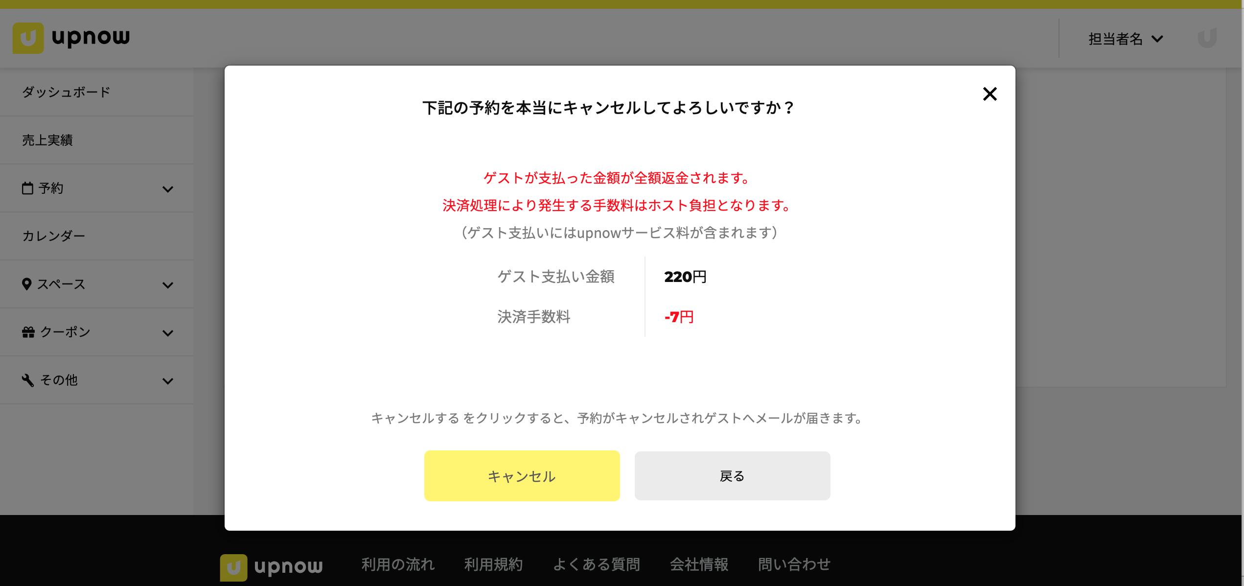 スクリーンショット 2020-04-16 17.13.50.png