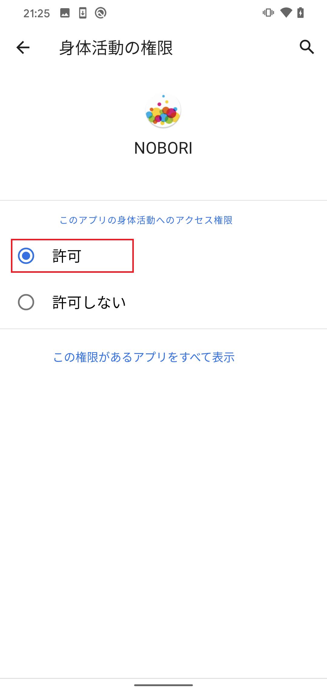 Screenshot_20210124-212513.png