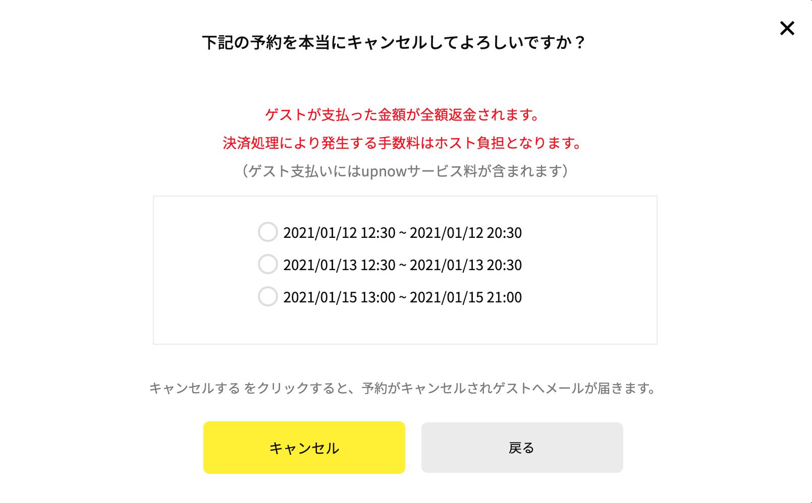 スクリーンショット 2021-01-12 10.36.48.png