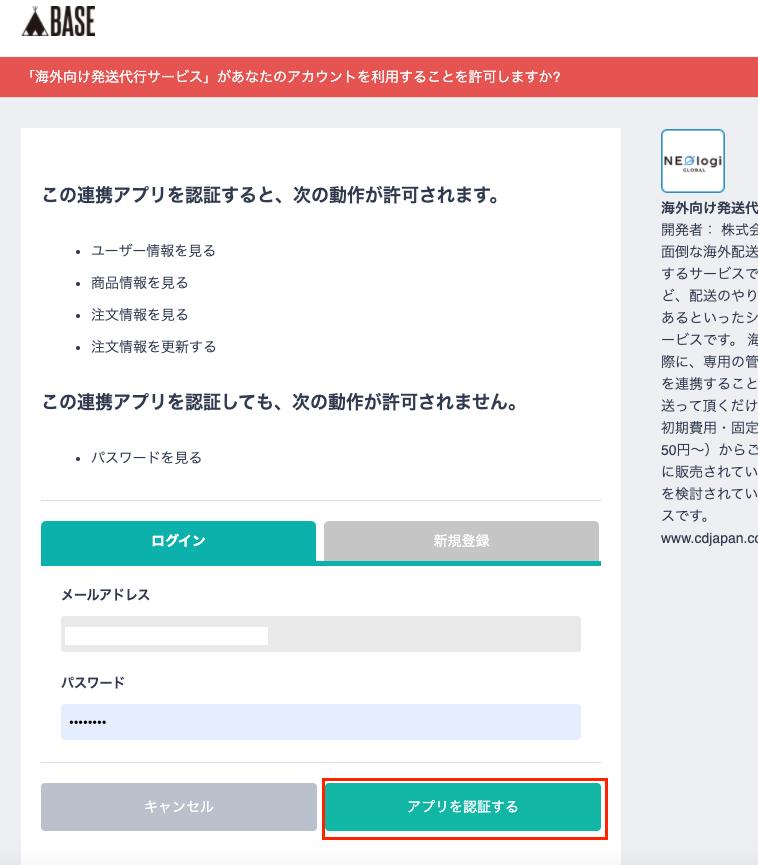 スクリーンショット 2020-06-12 11.49.47.png