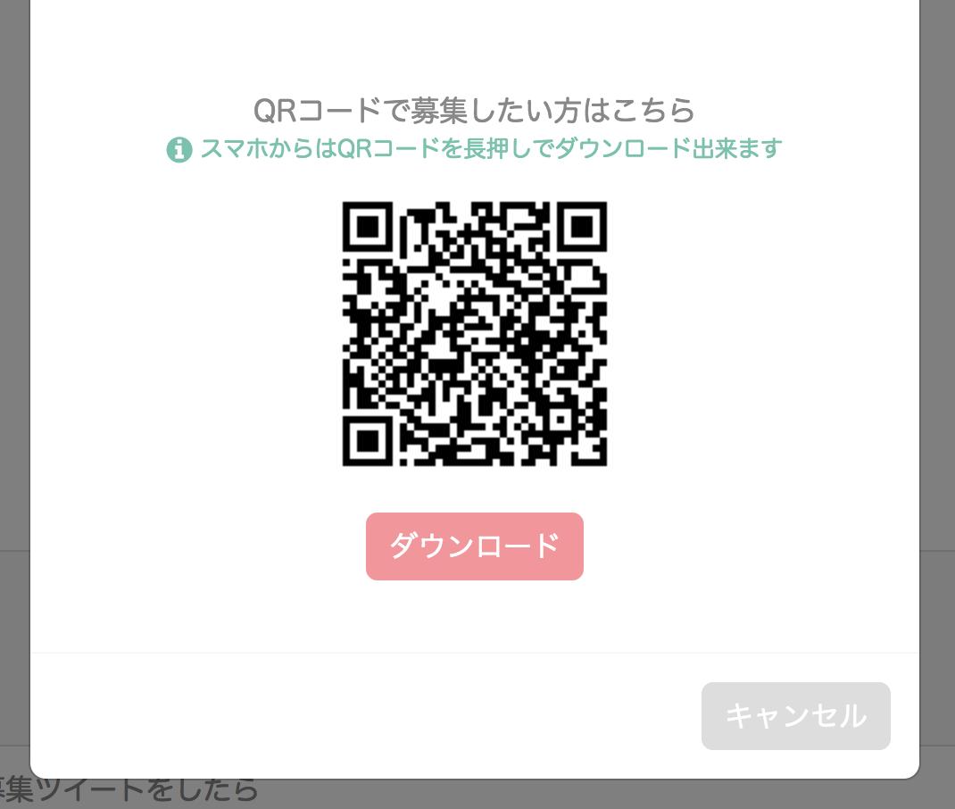 スクリーンショット 2018-09-13 13.10.36.png