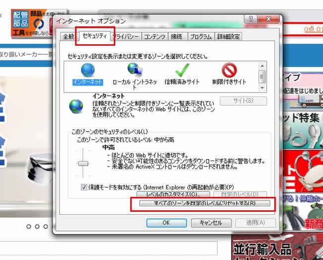 receipt_dl_5.jpg