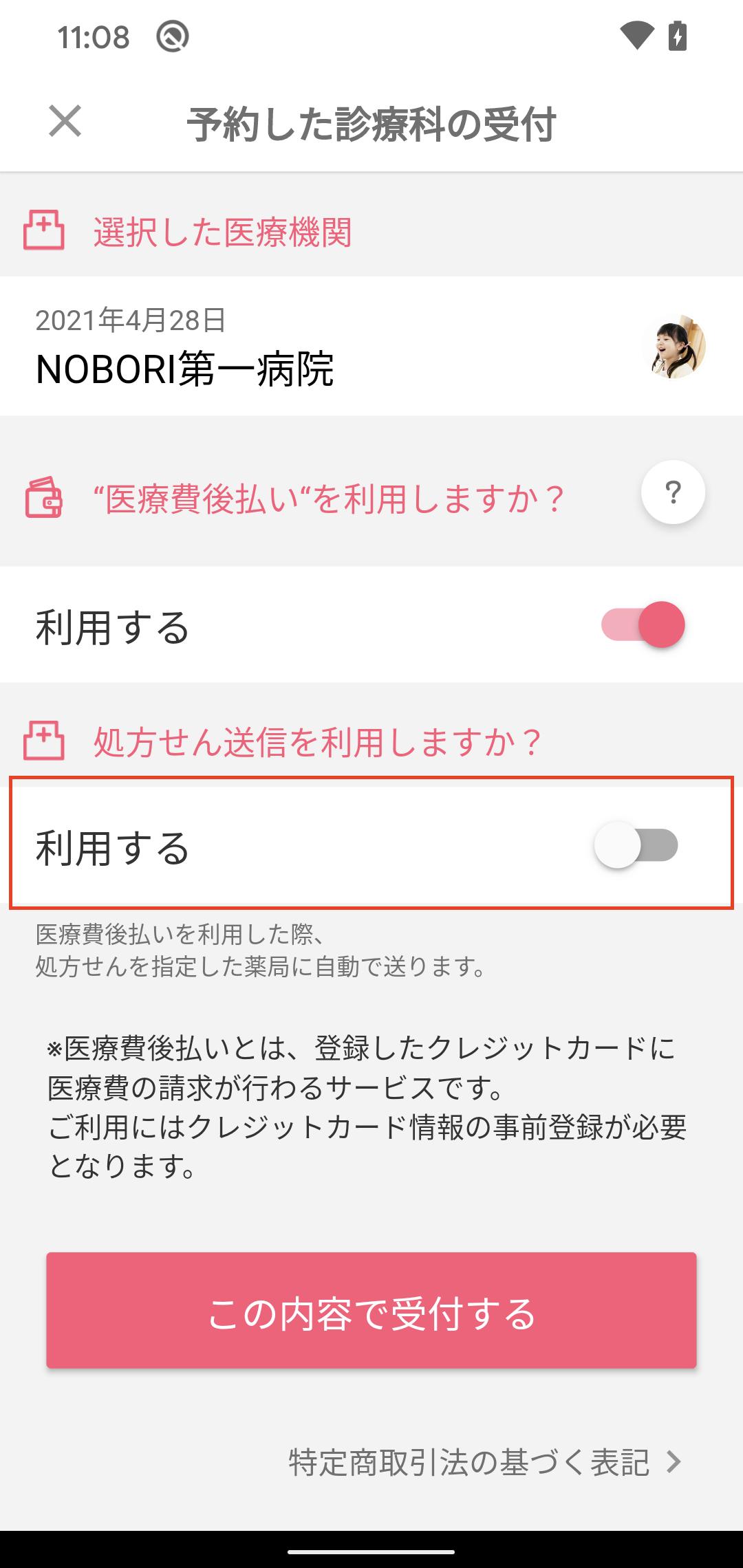 Screenshot_20210428-110832.png
