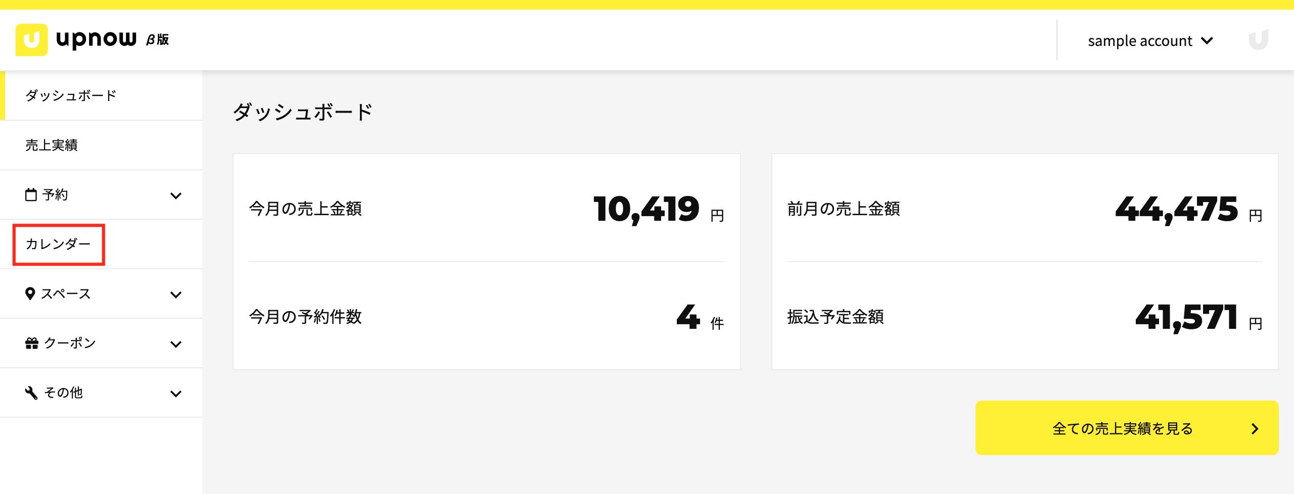 スクリーンショット 2020-01-10 15.11.21.png