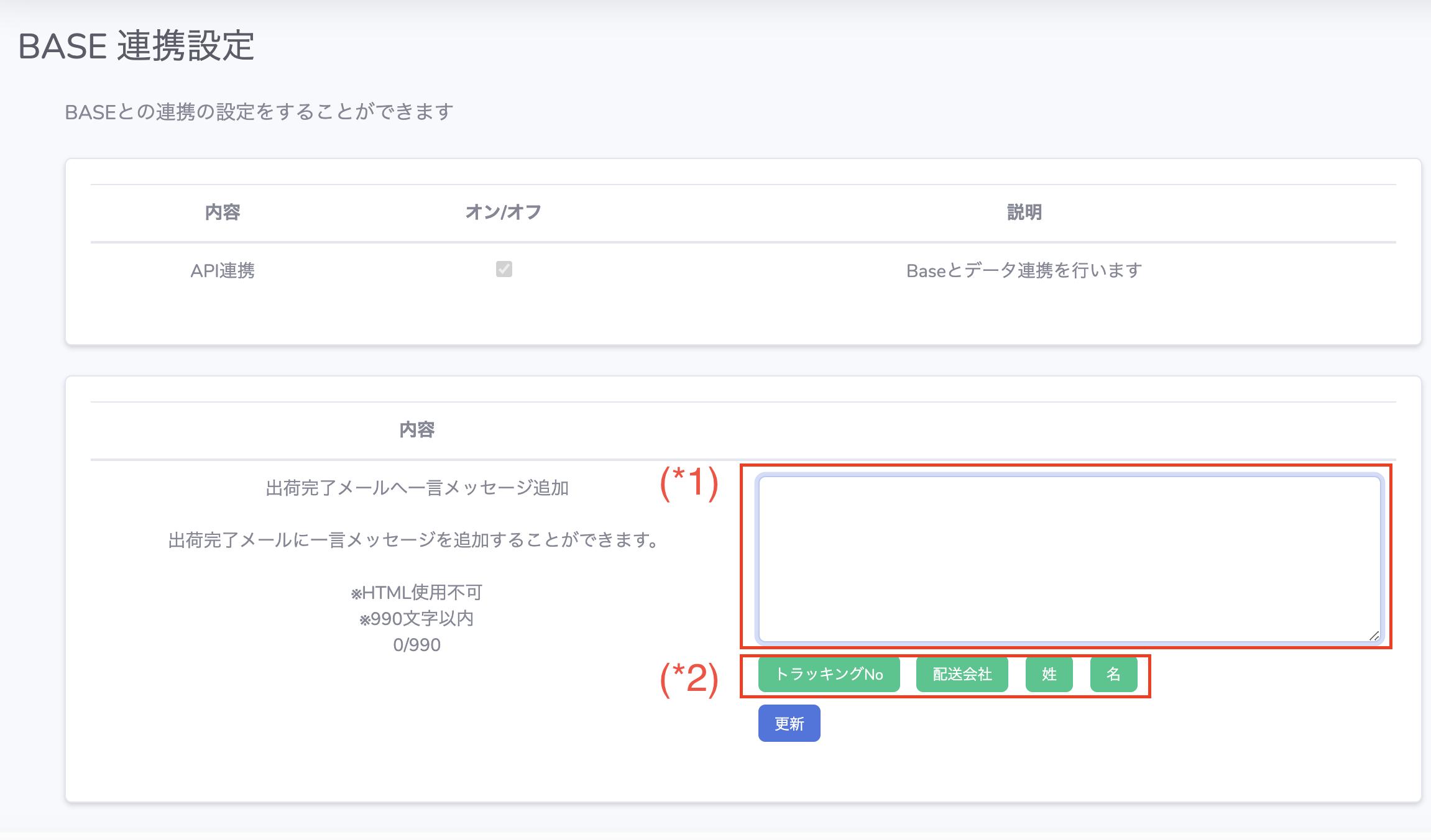 スクリーンショット 2021-09-14 9.21.40.png