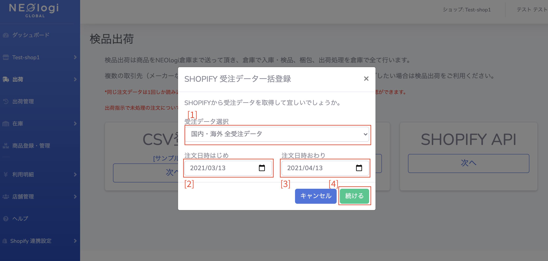 スクリーンショット 2021-04-13 19.24.20.png