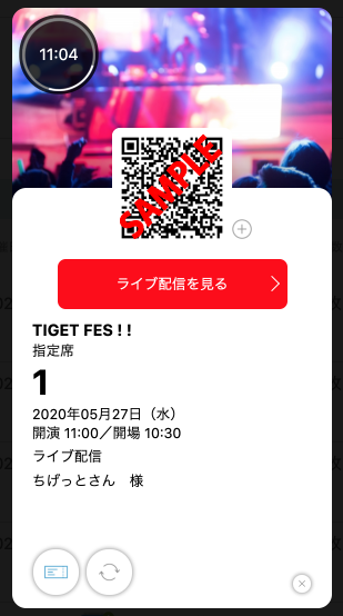 live_ticket.png