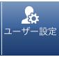 スクリーンショット 2021-02-26 午後2.32.32.png