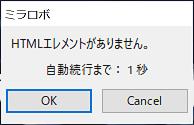 6.11.22-5変更後.png