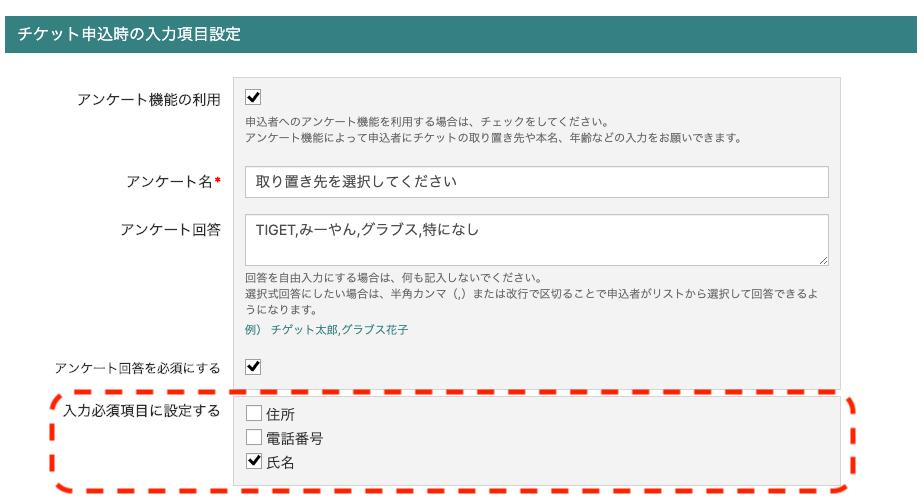 tiget_addition.png